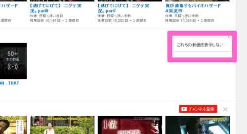 今人気の動画-日本を非表示に