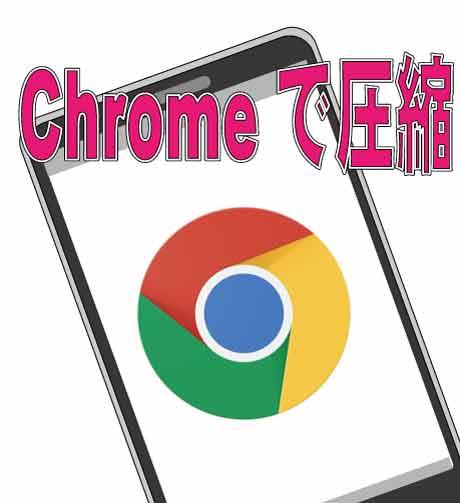 非root化Android端末で『2ch MATE』やアプリ、ブラウザから広告を消す方法
