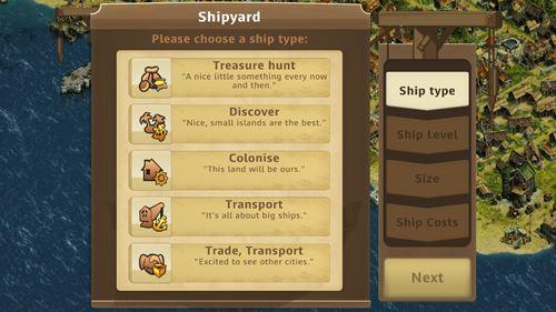 SHIPYARDで造船