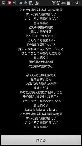 2015-07-08 02.41.49_R
