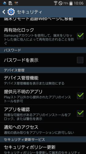 外部アプリ