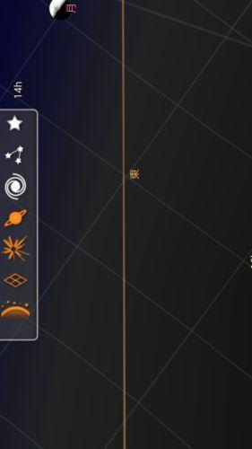 星・星座・星雲の表示
