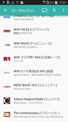 NHKラジオ第二