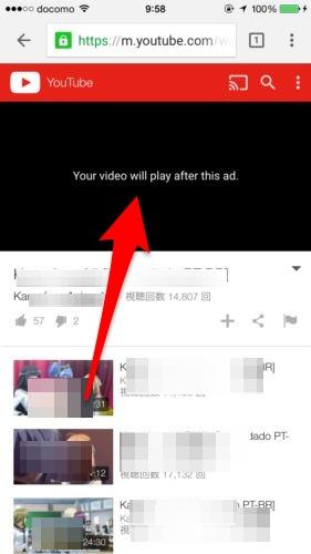 無理やり広告表示