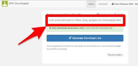 URLを貼り付け