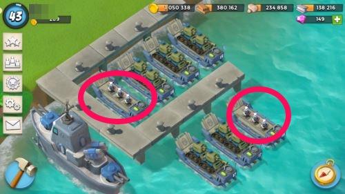 ボート二隻分