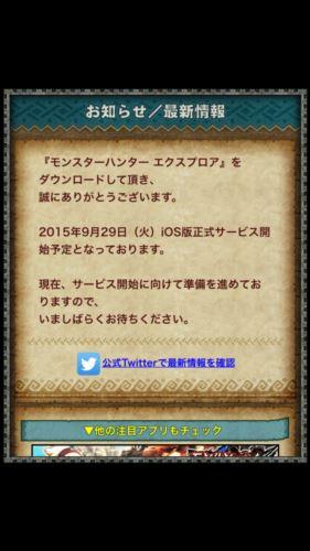 2015-09-29 12.17.57_R