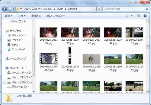 動画や画像