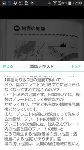 2015-10-01 03.09.40_R