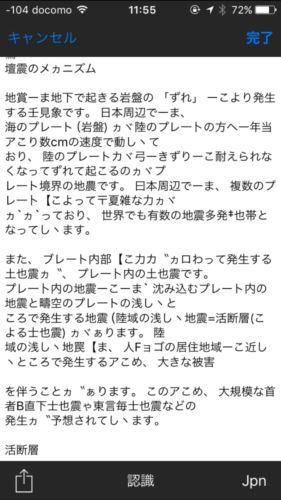 2015-10-01 11.55.52_R