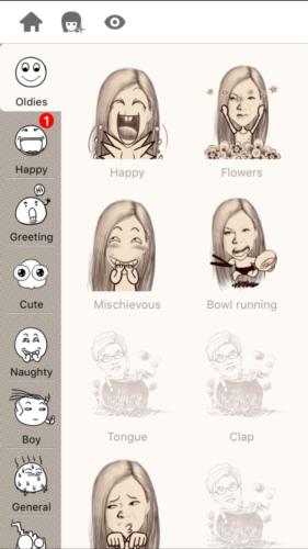 GIFも喜怒哀楽が選べます