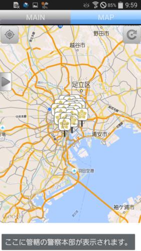 2015-10-19 00.59.06_R