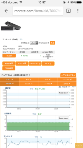 2015-10-27 10.57.33_R