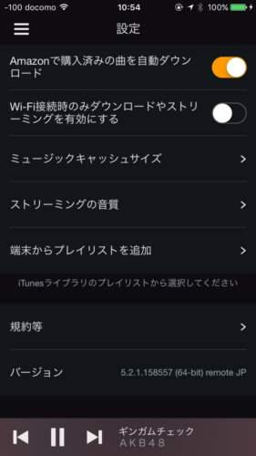 2015-11-20 10.54.28_R