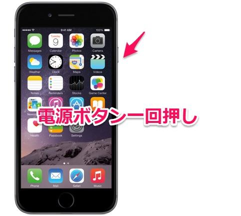 iphone-6-pr
