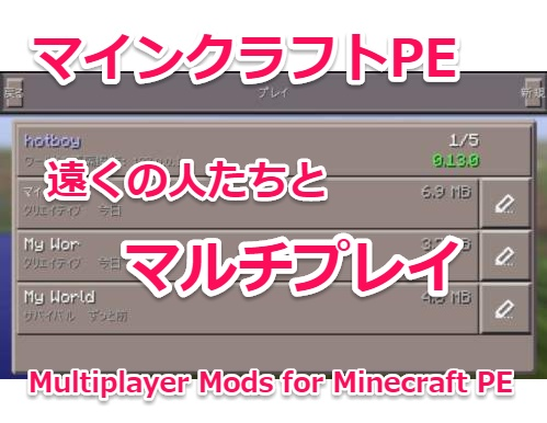 Multiplayer Mods for Minecraft PE