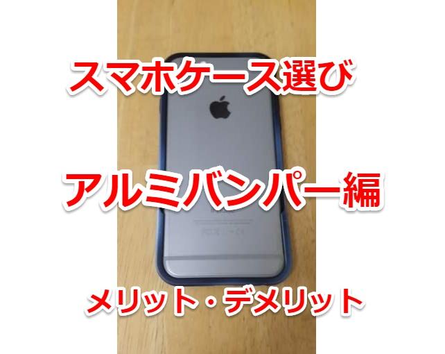 【iPhoneアプリセール】FFシリーズ・聖剣・クロノほかビックタイトルが年末年始で大量セール中