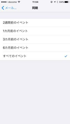 2015-12-25 11.04.42_R