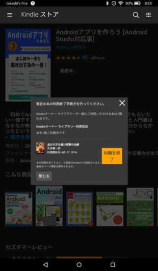 Screenshot_2016-05-15-08-35-29_R