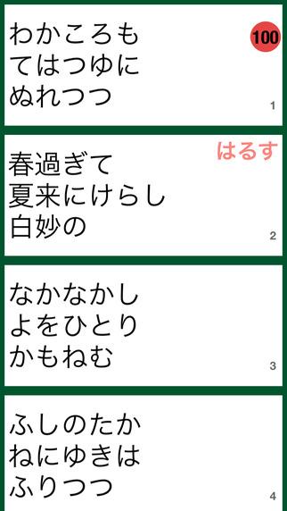 https://itunes.apple.com/jp/app/bai-ren-yi-shouga-qiangkunaruapuri/id953719697?mt=8&ign-mpt=uo%3D4