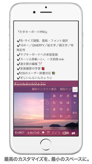 screen322x572 (3)