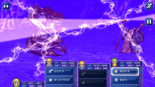 screen520x924 (3)