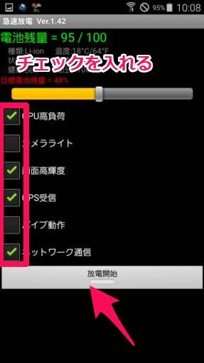 2016-01-05 01.08.09_R