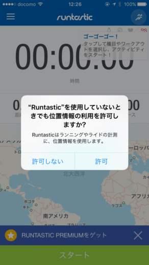2016-01-09 12.26.37_R