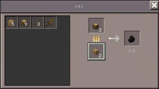 2016-01-20 00.42.56_R