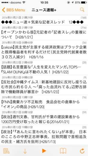 2016-01-23 10.35.15_R