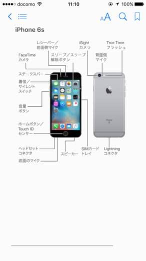 2016-01-25 11.10.53_R