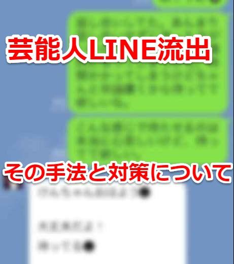 【iPhone小技】無料で大辞林・ウィズダム英和・和英・韓国語辞書をオフラインで使う方法