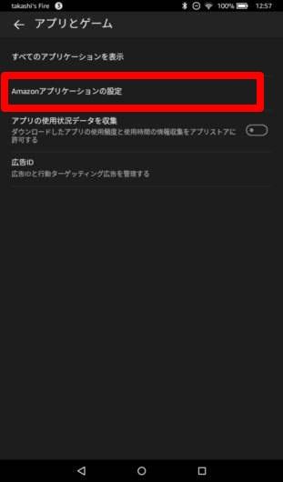 2016-02-12 03.57.40_R