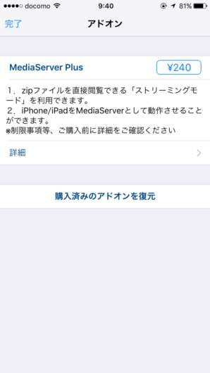 2016-02-22 09.40.07_R