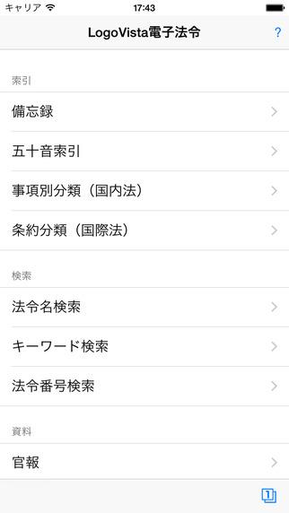 screen322x572 (10)
