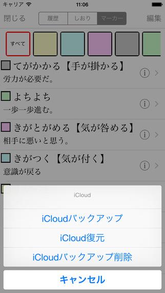screen322x572 (8)