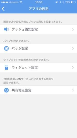 2016-03-01 10.38.15_R