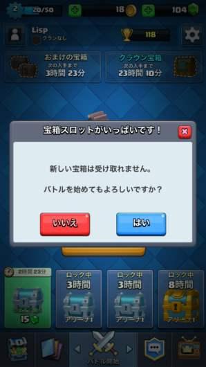 2016-03-04 11.25.08_R