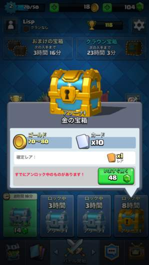 2016-03-04 11.32.03_R