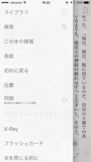 2016-03-07 10.22.48_R