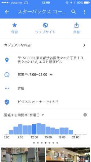2016-03-09 12.09.11_R