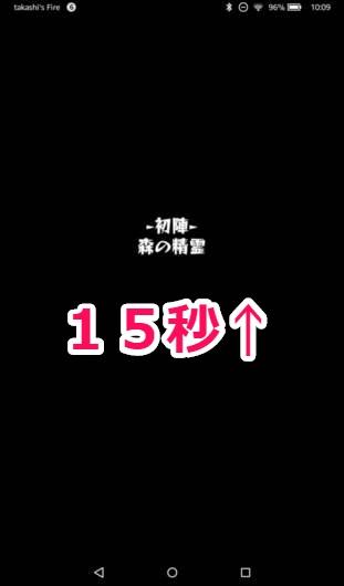 2016-03-10 01.09.10_R