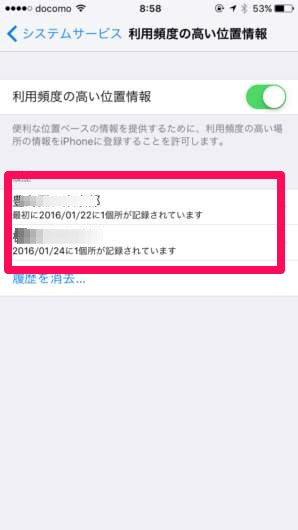 2016-03-14 08.58.33_R