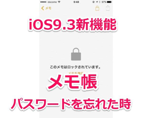 【iPhoneアプリセール】新一年生は買っておけ!人気の辞書アプリ4種類が超特価中ほか