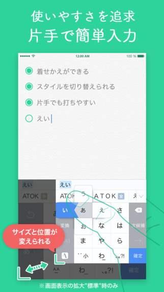 screen322x572 (1)_R