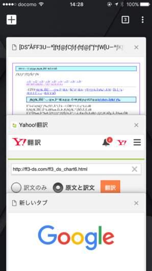 2016-04-05 14.28.41_R