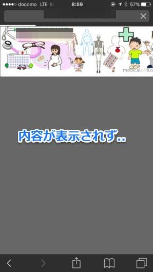 2016-04-09 08.59.40_R