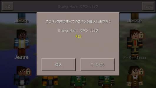 2016-04-11 23.15.58_R