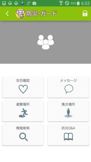 2016-04-13 21.53.12_R