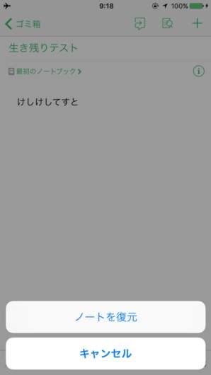2016-04-16 09.18.08_R